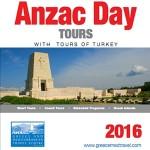 GREECE AND MEDITERRANEAN TRAVEL CENTRE – ANZAC DAY 2016 (BROCHURE)