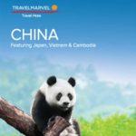 TRAVELMARVEL CHINA 2017 (BROCHURE)