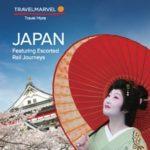 TRAVELMARVEL JAPAN 2017 (BROCHURE)