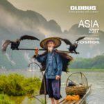 GLOBUS ASIA 2017 (BROCHURE)