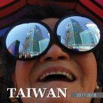 MANDARIN WORLD TOURS TAIWAN 2017-2018 (BROCHURE)