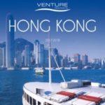 VENTURE HOLIDAYS HONG KONG 2017-2018 (BROCHURE)