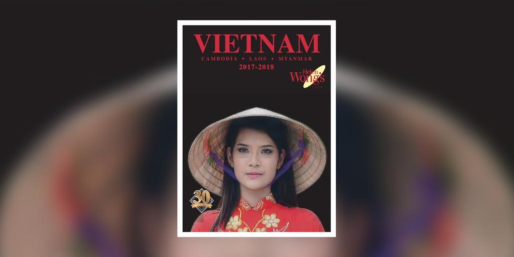 Helen Wong's Tours Vietnam 2017-2018 brochure
