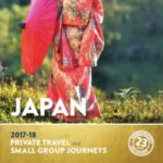 INSIDER JOURNEYS JAPAN 2017-18 (BROCHURE)