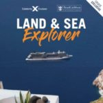 EUROPE 2018 LAND & SEA EXPLORER WITH ROYAL CARIBBEAN & CELEBRITY CRUISES (BROCHURE)