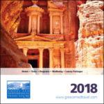 GREECE AND MEDITERRANEAN TRAVEL CENTRE JORDAN 2018 (BROCHURE)