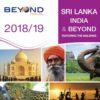 BEYOND TRAVEL SRI LANKA INDIA & BEYOND 2018-19 (BROCHURE)