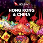 QANTAS HOLIDAYS HONG KONG & CHINA 2018-2019 (BROCHURE)