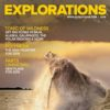 NATIONAL GEOGRAPHIC LINDBLAD EXPEDITIONS EXPLORATIONS 2018 (BROCHURE)